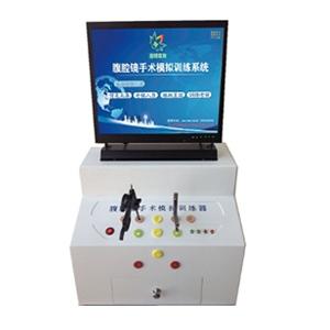儿童腹腔镜模拟训练器都优点